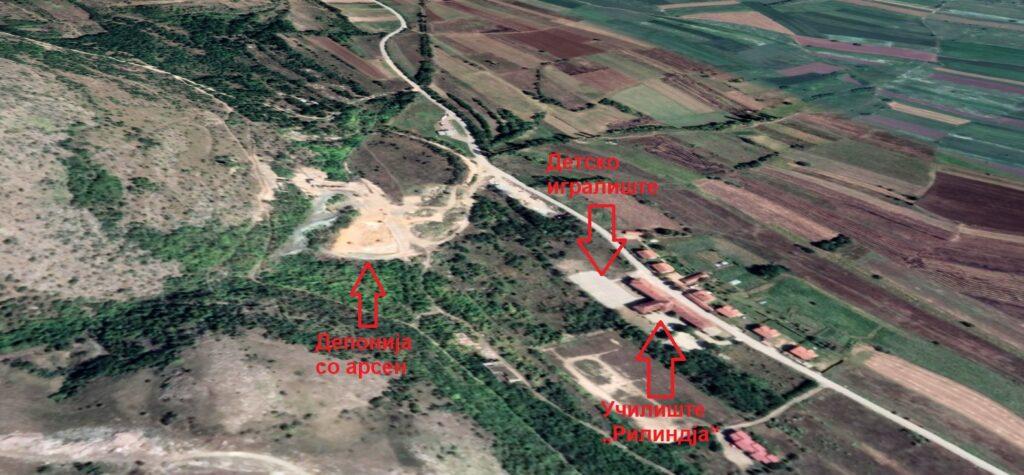 Снимка од Google Earth на која се гледа близината на депониите со арсен до училиштето и детското игралиште